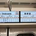 Photos: 東京メトロ銀座線1000系 LCD 表参道 行 (3)