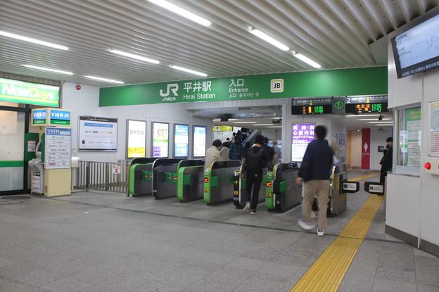 総武線 平井駅 改札口