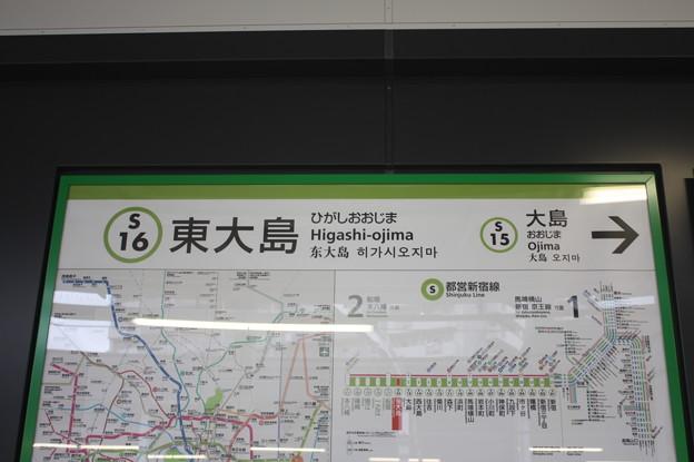 都営地下鉄新宿線 東大島駅 駅名標