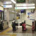 都営地下鉄浅草線東銀座駅 改札口