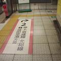 都営地下鉄浅草線東銀座駅 改札前
