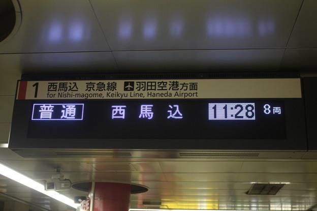 都営地下鉄浅草線新橋駅1番線 発車案内表示