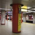 写真: 都営地下鉄浅草線新橋駅1番線ホーム