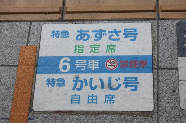 新宿駅 あずさ乗車口ステッカー