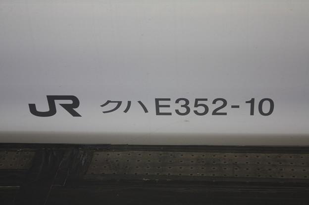 IMG_156032