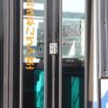 写真: 茨城交通 整理券発行機とICカードいばっピ読み取り機