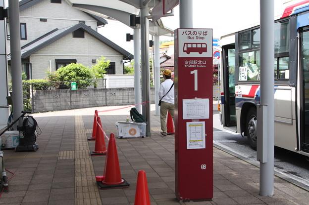 Photos: 友部駅北口 笠間ひまつりシャトルバス乗り場