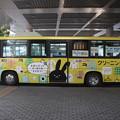 関東鉄道 1833MT 「クリーニング専科」ラッピング (1)