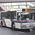 茨城交通 水戸200か1889 直行 県庁・県庁バスターミナル 行