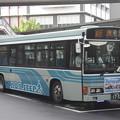 関東鉄道 9435MT 直行 県庁・県庁バスターミナル 行
