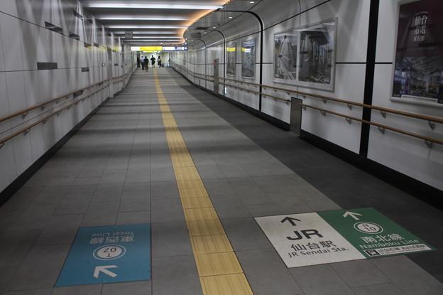 仙台市営地下鉄 仙台駅 通路