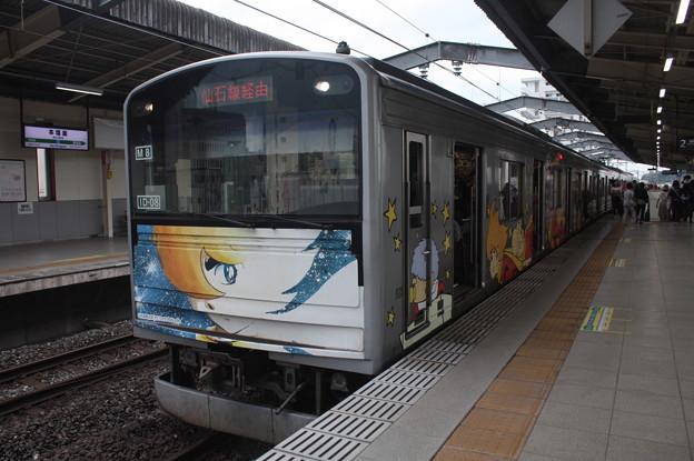 仙石線 205系3100番台M8編成 マンガッタンライナー