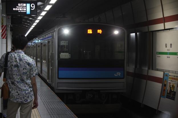 仙石線 205系3100番台M16編成 臨時快速 仙台 行