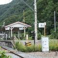写真: 波久礼駅 ホーム