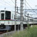 Photos: 西武4000系 (1)