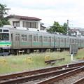 写真: 秩父鉄道7500系