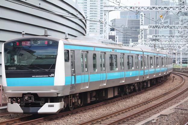 京浜東北線 E233系1000番台サイ137編成