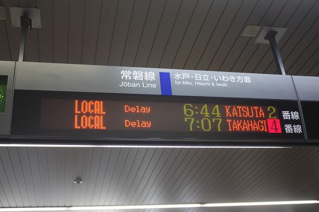 台風24号接近に伴う友部駅遅延発車案内表示 英語表示
