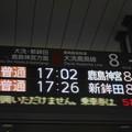 台風24号接近に伴う水戸駅鹿島臨海鉄道発車案内表示