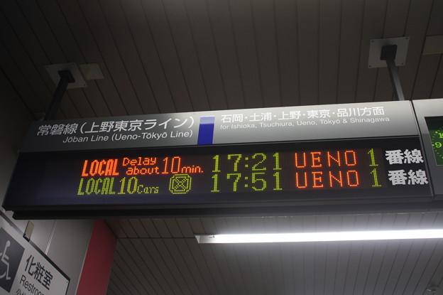 友部駅常磐線上り遅延発車案内表示