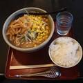 Photos: らーめんげんき屋 味噌ラーメン メンマ・コーン トッピング