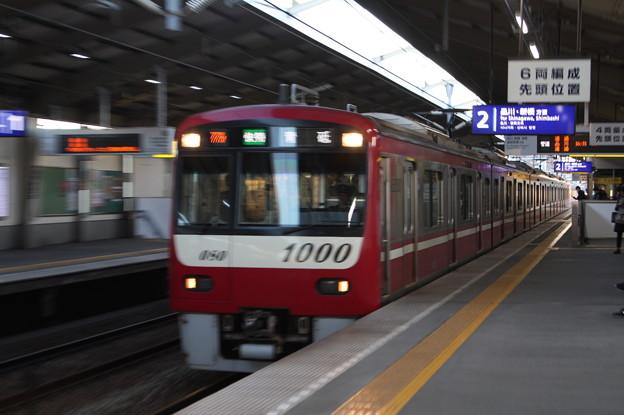京急本線 新1000形1080F 快速特急 青砥 行