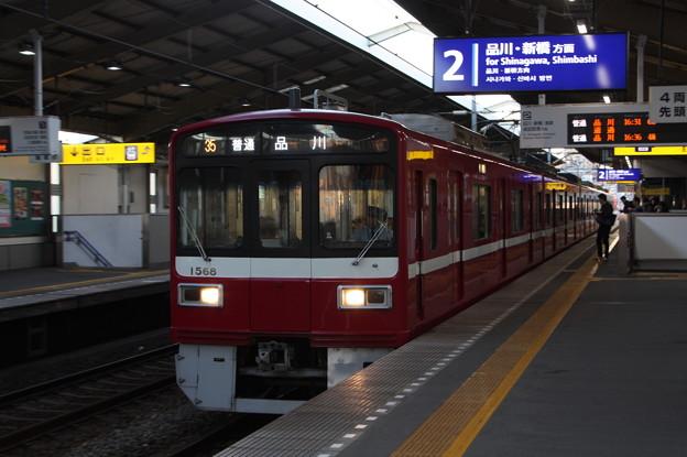 京急本線 1500形1568F 普通 品川 行
