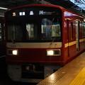 Photos: 京急本線 1500形1568F