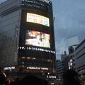 渋谷散策 20181111_26
