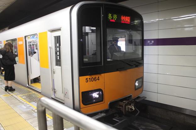 Photos: 東武50050系51064F (1)