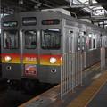 東急大井町線 8500系8640F