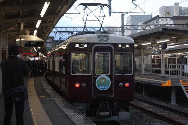 阪急嵐山線 7300系 「あたご」ヘッドマーク