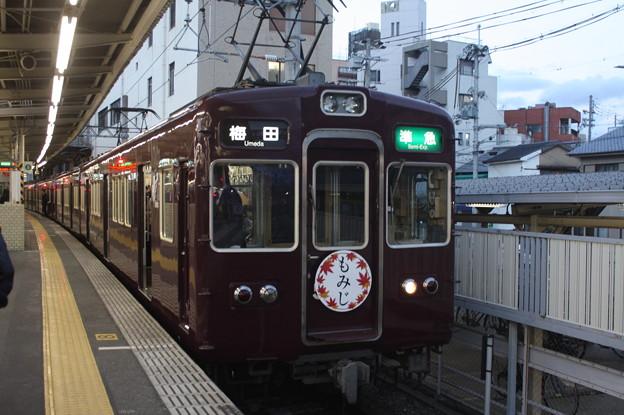 阪急京都線 5300系 「もみじ」ヘッドマーク
