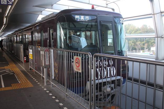 大阪モノレール1000系1123F (1)