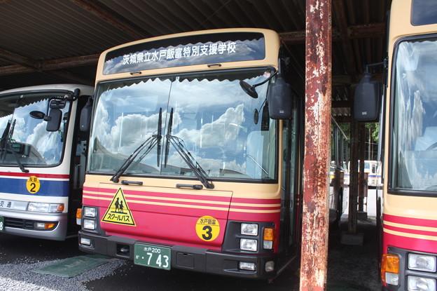 茨城交通 水戸200か743