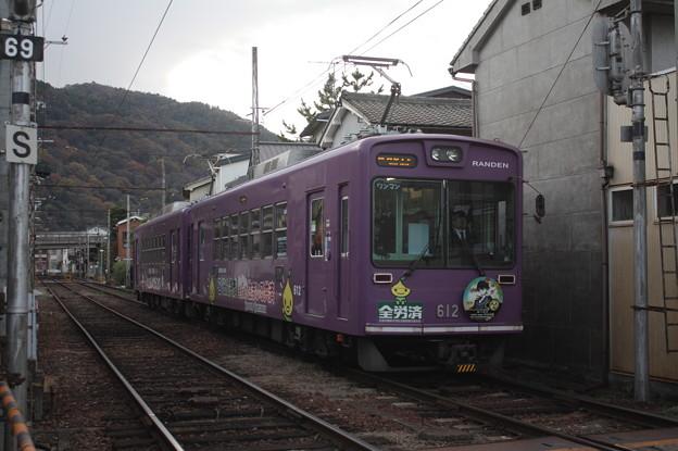 京福電気鉄道嵐山本線 モボ610形612号車