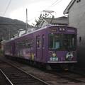 Photos: 京福電気鉄道嵐山本線 モボ610形612号車