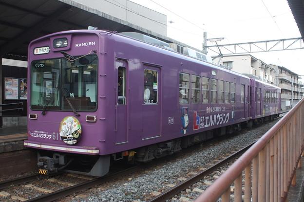 京福電気鉄道嵐山本線 モボ610形611号車