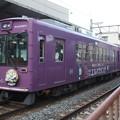 Photos: 京福電気鉄道嵐山本線 モボ610形611号車
