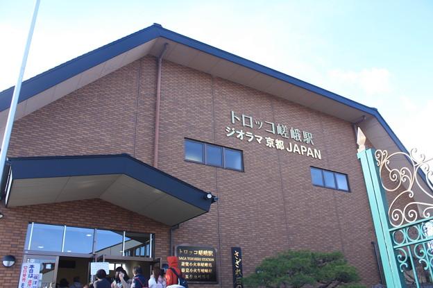 嵯峨野観光鉄道 トロッコ嵯峨駅