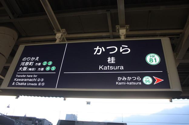阪急京都線 桂駅 駅名標