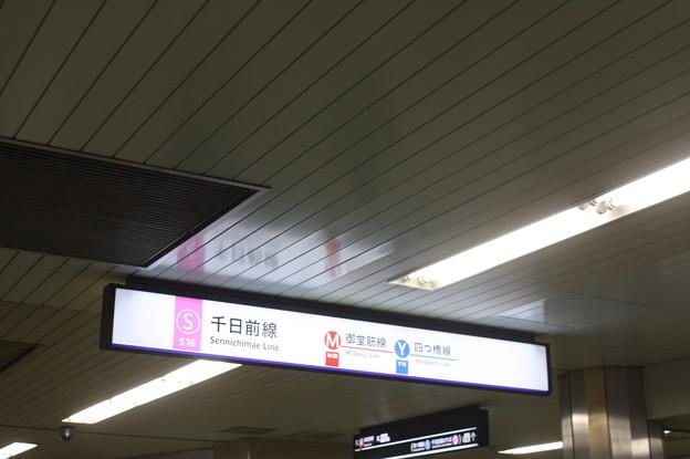 大阪メトロ なんば駅 コンコース