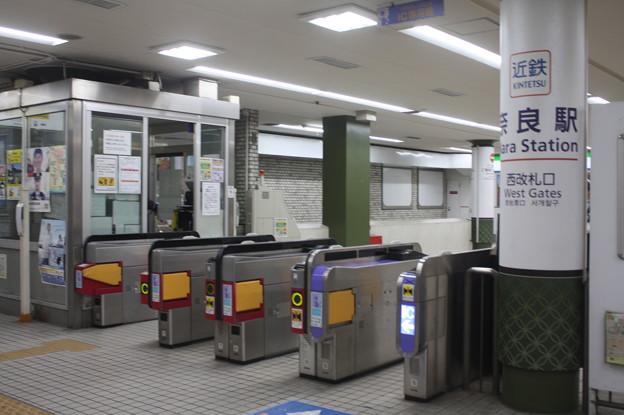 近鉄奈良線 近鉄奈良駅 改札口