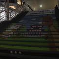 Photos: 奈良駅東口 階段