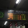 Photos: 大和路線 奈良駅3番のりば 駅名標
