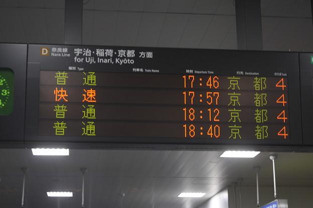 奈良線 奈良駅 発車案内表示