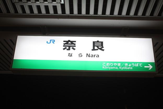 Photos: 大和路線 奈良駅 駅名標