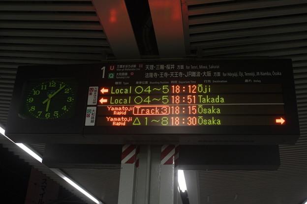 万葉まほろば線 奈良駅1番のりば 発車案内表示