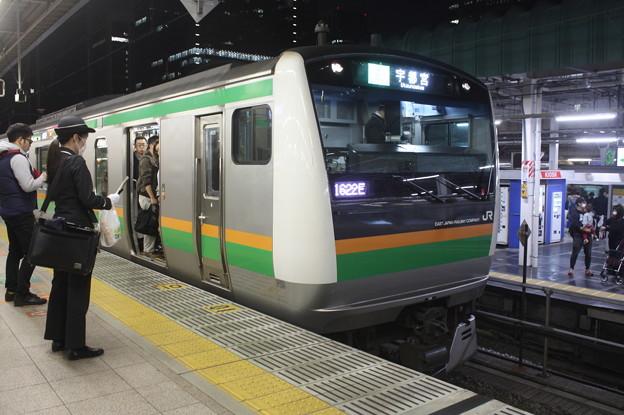 上野東京ライン E233系3000番台 東京駅で運転士交代 (3)