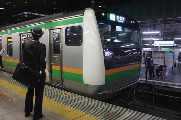 上野東京ライン E233系3000番台 東京駅で運転士交代 (5)